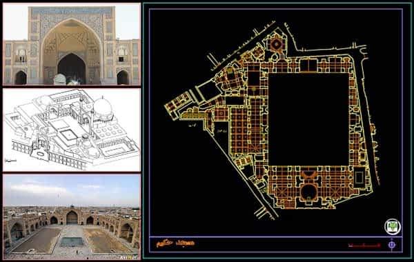 نقشه اتوکد مسجد حکیم ؛ دانلود نما داخلی و پلان مسجد حکیم اصفهان [DWG]
