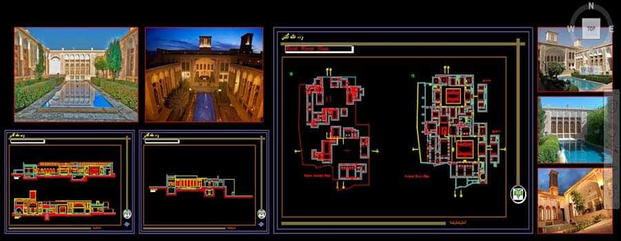 پلان خانه گلشن یزد -پلان، نما، برش- دانلود نقشه اتوکد خانه گلشن دانلود نقشه خانه گلشن - اتوکد هتل لاله یزد - پلان هتل لاله یزد DWG
