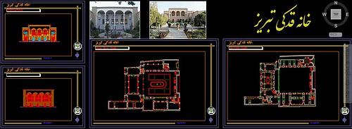 نقشه خانه قدکی ؛نما و پلان خانه قدکی و مطالعات مرمتی خانه قدکی [DWG]