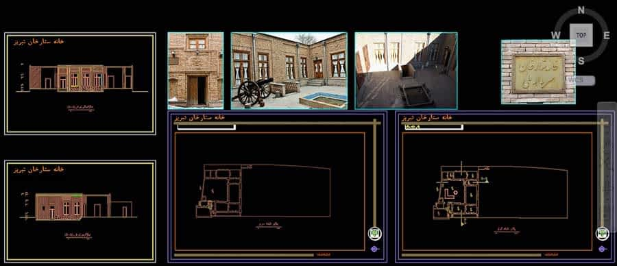 پلان خانه ستارخان ؛ دانلود نقشه اتوکد خانه ستارخان با نما و برش